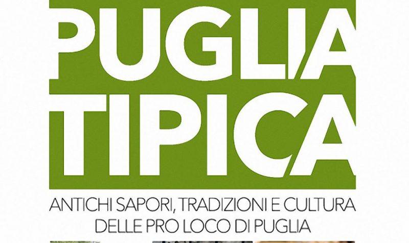 Puglia Tipica 2017