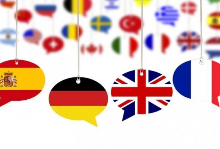 Grottaglie (TA) – Corsi di lingue straniere