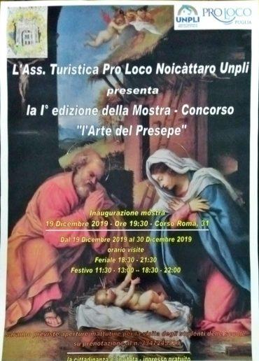 "Noicattaro (BA) – 1a edizione ""L'arte nel Presepe"""